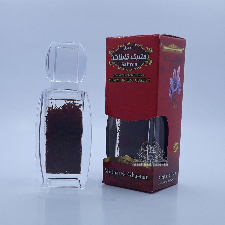 premium sargol saffron 1 mesghal in crystal 1